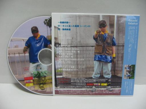 019CM そこ風DVD-3.JPG