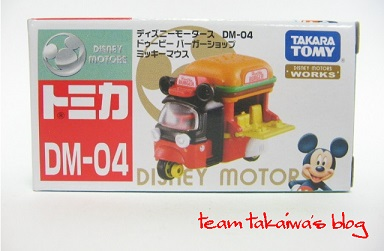 DM-04(4).jpg