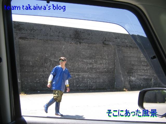 そこ風2-003「逃げる男」1.JPG
