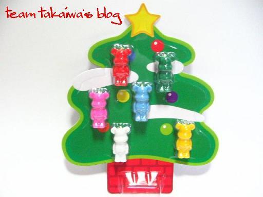 みにくまぶりっく クリスマスオーナメント (1).JPG