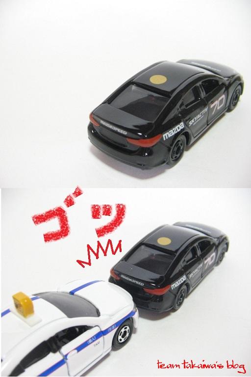 イオン アテンザ (2).JPG