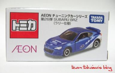 イオン26 (4).JPG