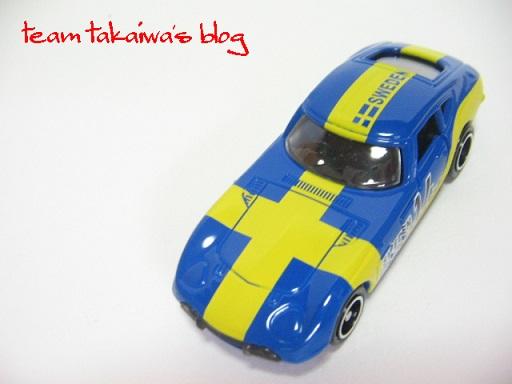 スウェーデン国旗タイプ (1).JPG
