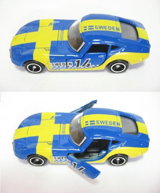 スウェーデン国旗タイプ (2).JPG