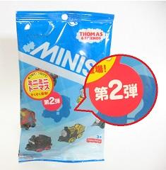 ミニトーマス2(4).jpg