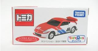 日産 フェアレディZ NISMO(BREカラーリング仕様) (4).JPG