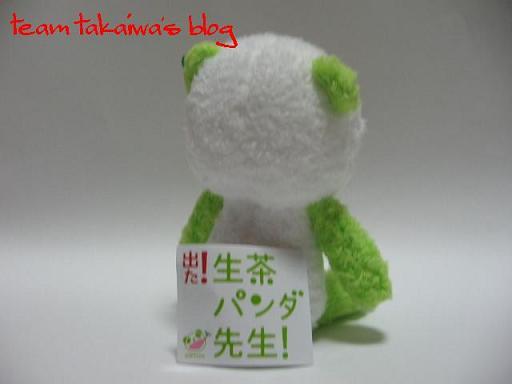 生茶パンダ先生1.JPG