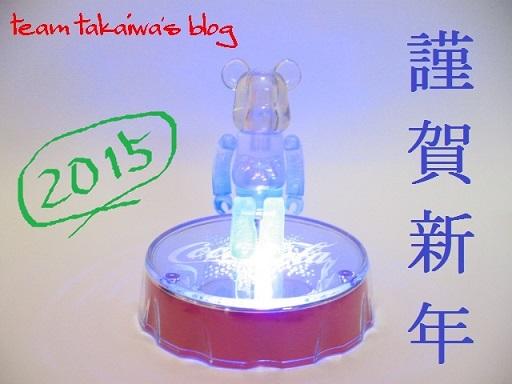 謹賀新年1.JPG