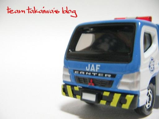 JAFレッカー車 (1).JPG