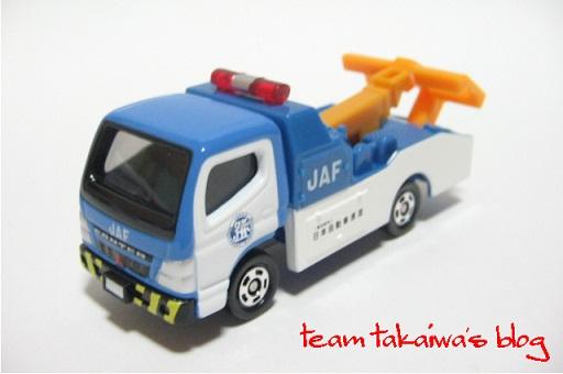 JAFレッカー車 (2).JPG