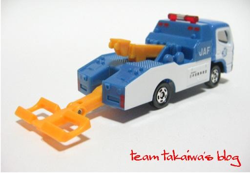 JAFレッカー車 (3).JPG