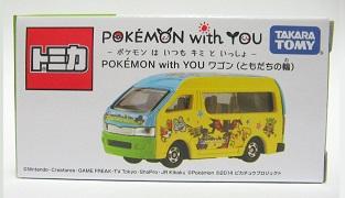 POKÉMON with You ワゴン (4).JPG