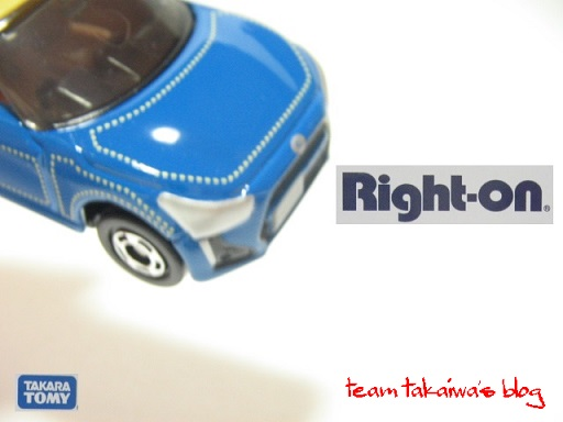 Right-on (5).JPG