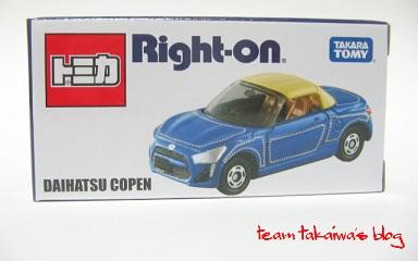 Right-on (6).JPG