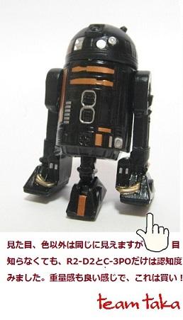 SW混-3.jpg