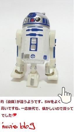 SW混-4.jpg