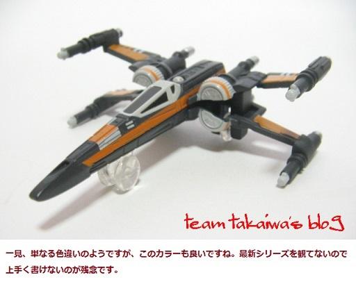 SW混-5.jpg