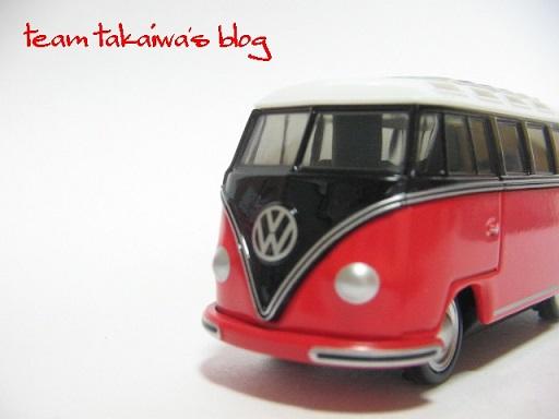 VW (1).JPG