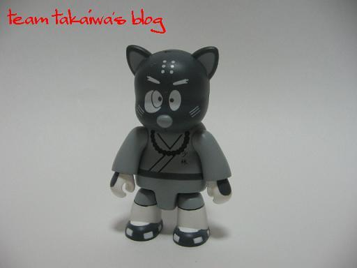 kan-fu cat.JPG