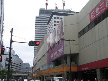20090503-04 梅田.JPG