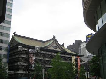 20090503-10 歌舞伎座.JPG