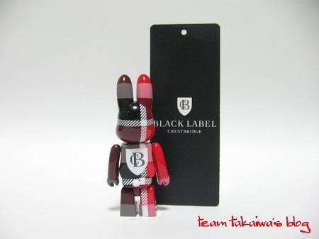 BLACK LABEL CRESTBRIDGE (3).JPG