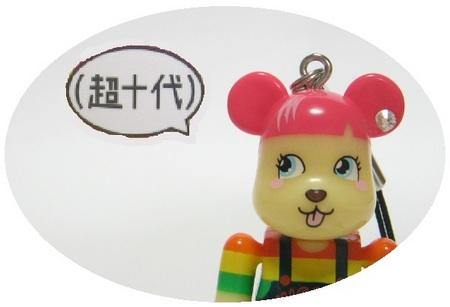 にこるん (4).JPG