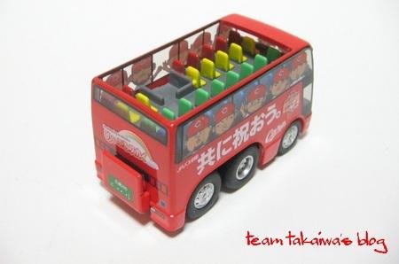 めいぷるスカイチョロQ(優勝パレードバス) (3).JPG