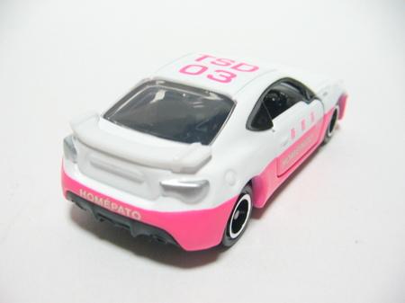 イオン第33弾 トヨタ86(ホメパト仕様)3.JPG