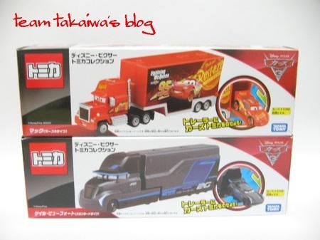 カーズ3 トレーラー (1).JPG