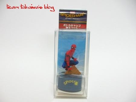 スパイダーマン ボトルキャップマスコット (1).JPG