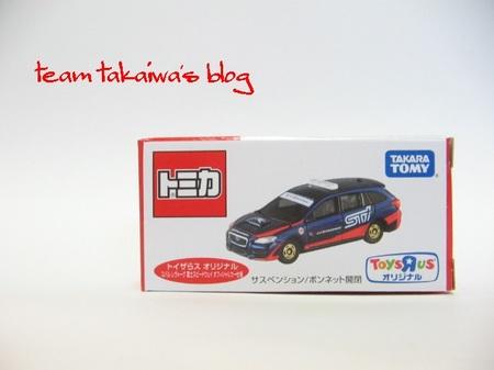 バルレヴォ―グ 富士スピードウェィ オフィシャルカー仕様 (1).JPG
