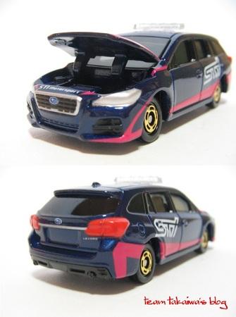 バルレヴォ―グ 富士スピードウェィ オフィシャルカー仕様 (4).JPG
