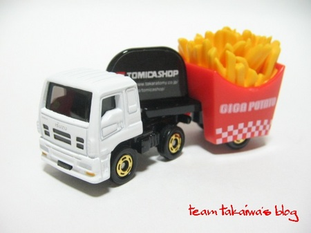 フライドポテトカー (2).JPG