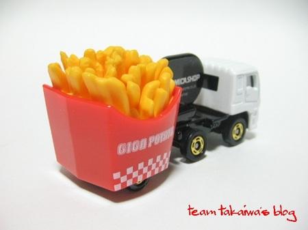 フライドポテトカー (3).JPG