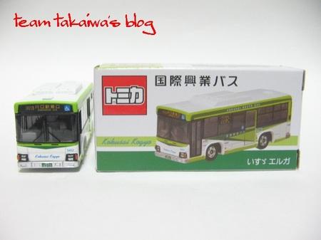 国際興業バス (1).JPG