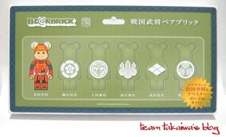 戦国武将ベアブリック (1).JPG