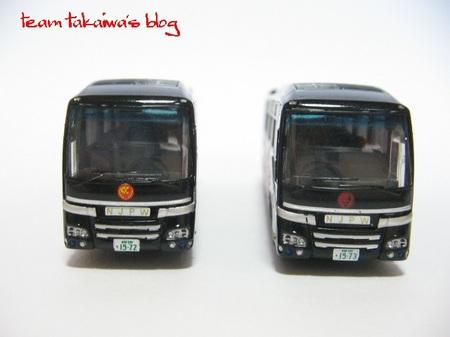 新日本プロレス 選手バス (2).JPG