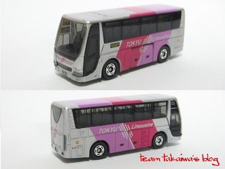 東急バス 空港連絡バス (2).JPG