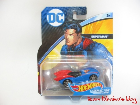 HW SUPERMAN(TM) (2).JPG