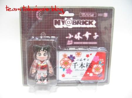 NY@BRICK 千本桜 -さちへんげ remix- (1).jpg