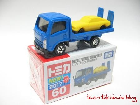No.60 いすゞ エルフ 車両運搬車.JPG