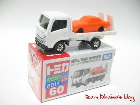 No.60 いすゞ エルフ 車両運搬車(初回特別仕様).JPG