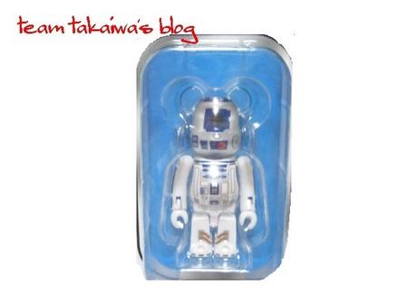 R2-D2 40th (1).JPG