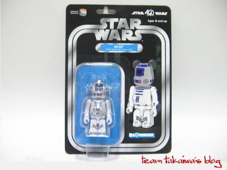 R2-D2 40th (2).JPG