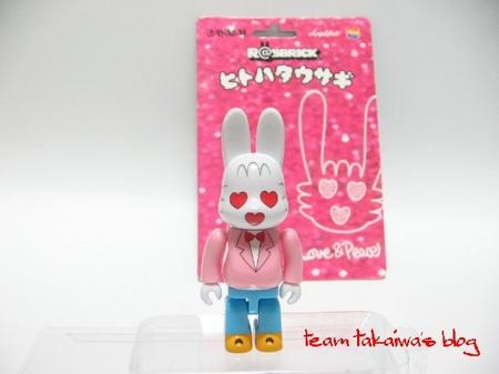 R@BBRICK ヒトハタウサギ (2).JPG
