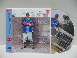 018CM そこ風DVD-1.JPG