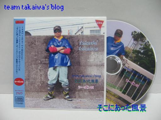 019CM そこ風DVD-2.JPG