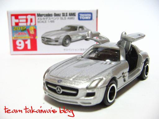 91 メルセデスベンツ SLS AMG (1).JPG