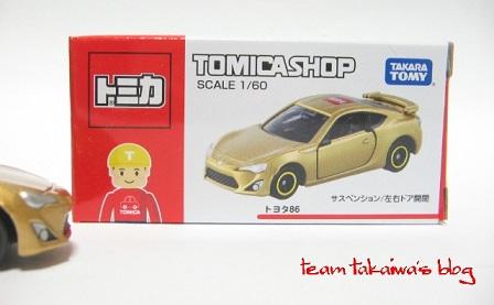 トミカS86 (3).JPG